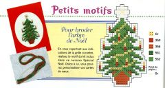 noel,broderie, grille, sapin